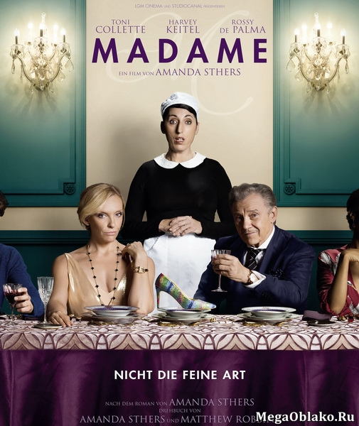 Мадам / Madame (2017/WEB-DL/WEB-DLRip)