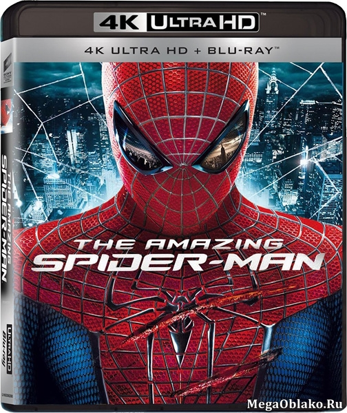 Новый Человек-паук / The Amazing Spider-Man (2012) | UltraHD 4K 2160p