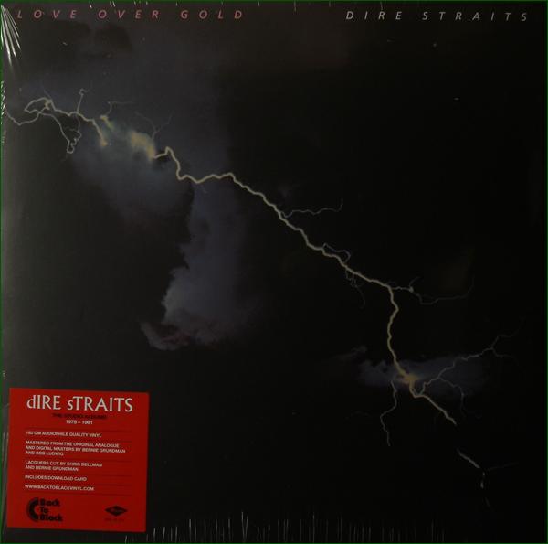 Newborn non-album track remastered flac