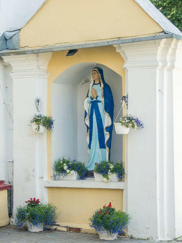Пресвятую Деву Марию