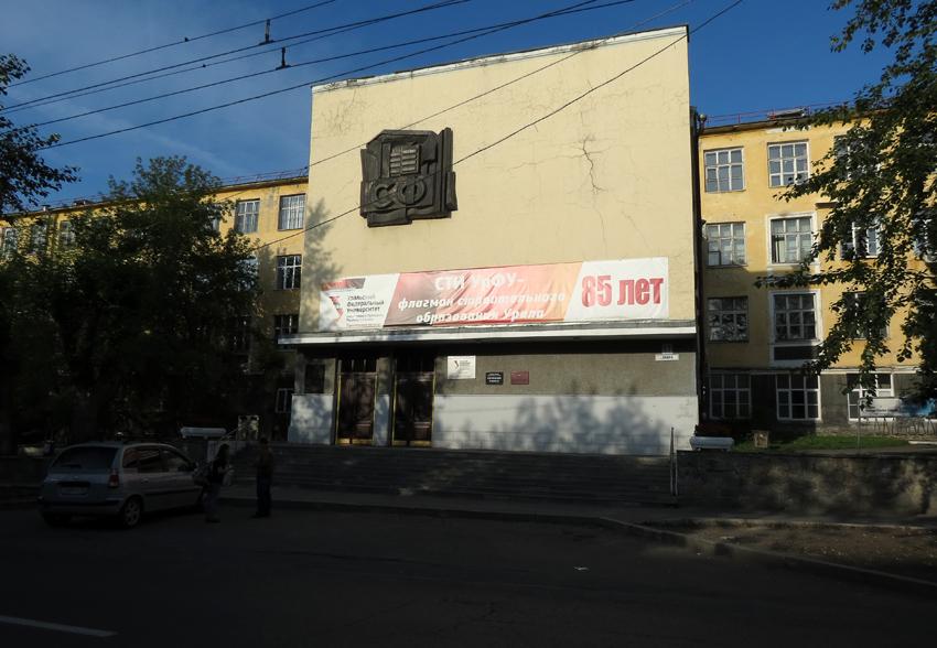 Справка об окружении Чукотский проезд наука самара цены на анализы крови