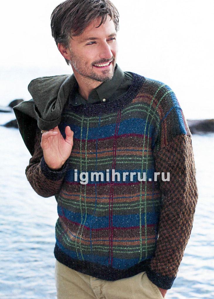 Мужской пуловер в шотландскую клетку. Вязание спицами