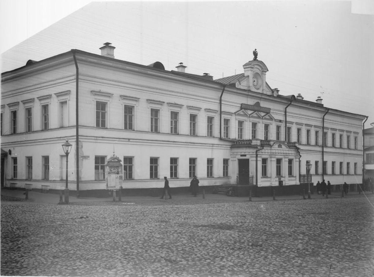 Благовещенская площадь. Внешний вид здания почтово-телеграфной конторы