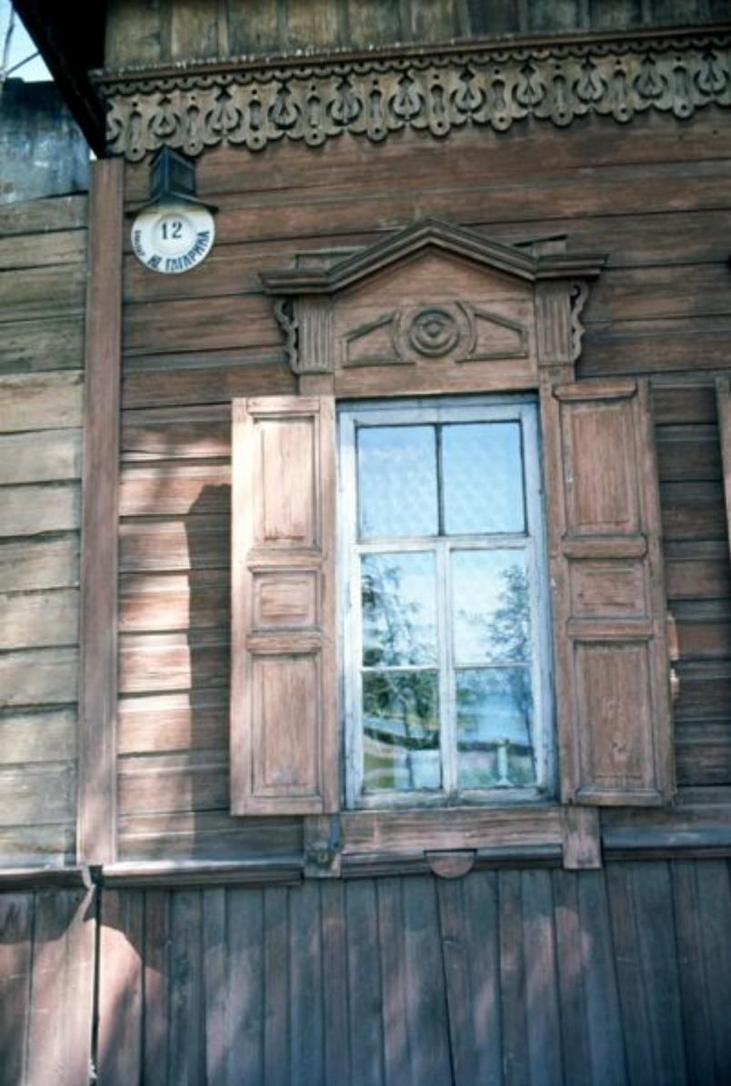 Бульвар Гагарина, 12