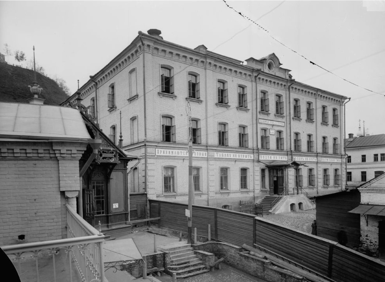 Ночлежный дом Н.А. Бугрова