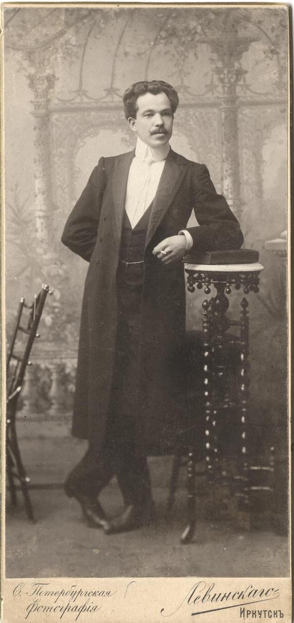 Портрет молодого мужчины во фраке