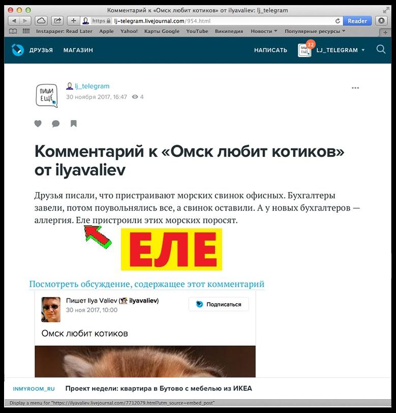 ЕЛИ __ЕЛЕ, Админ(2)