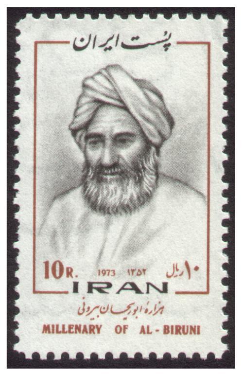 Biruni_Iranian.jpg