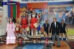 11-15.11.2015 (Мужчины М-50, поток 2) XX Кубок России Masters. Бугульма, Татарстан