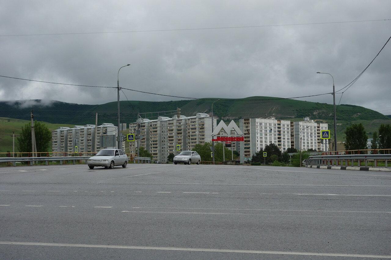 Усть-Джегута