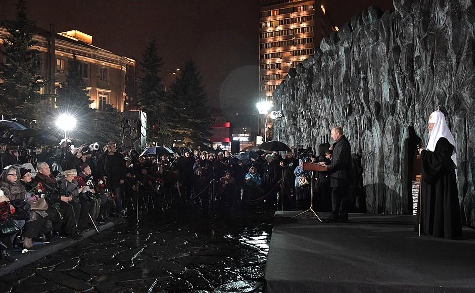 20171030_18-00-На церемонии открытия мемориала памяти жертв политических репрессий «Стена скорби»-pic2