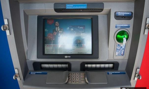 В Петербурге появились «потрошители» банкоматов