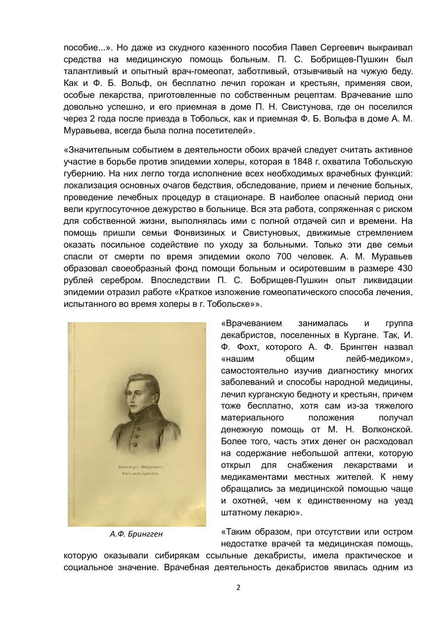 https://img-fotki.yandex.ru/get/876984/199368979.9a/0_213f9e_a75611de_XXXL.png
