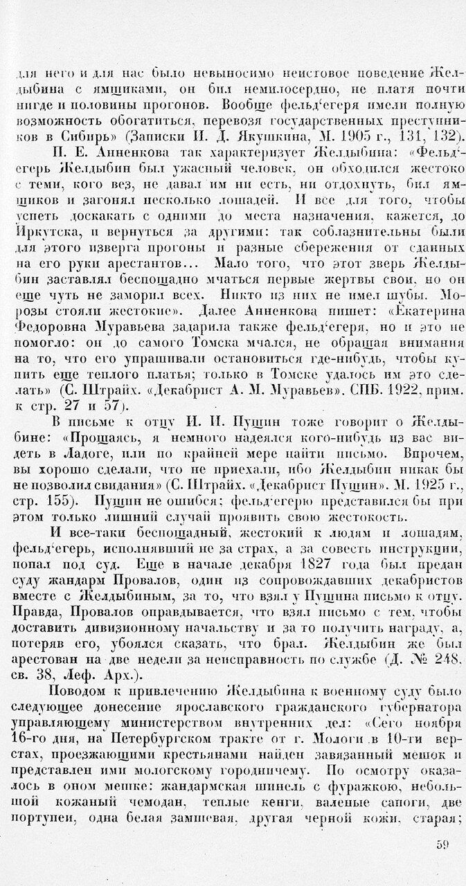 https://img-fotki.yandex.ru/get/876984/199368979.9c/0_21402c_d2e90692_XXXL.jpg