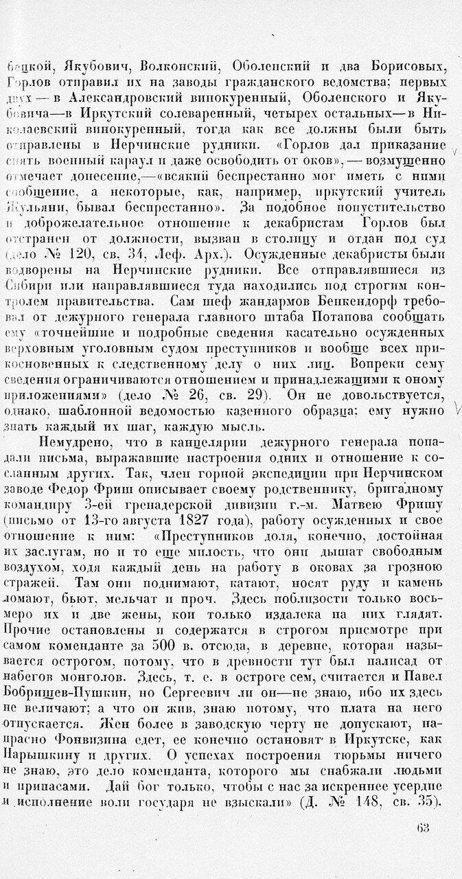 https://img-fotki.yandex.ru/get/876984/199368979.9c/0_214030_f9e4c02e_XXXL.jpg