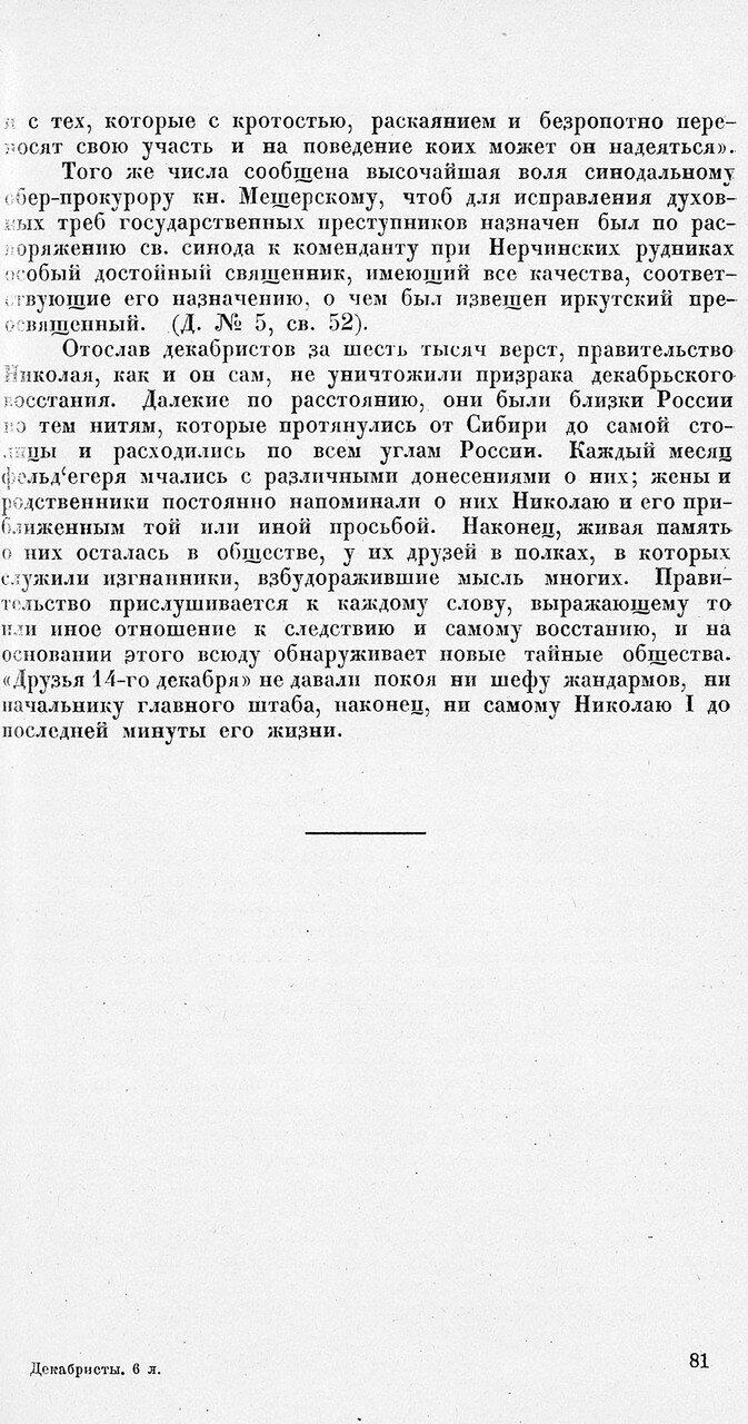 https://img-fotki.yandex.ru/get/876984/199368979.9d/0_214042_9119effa_XXXL.jpg