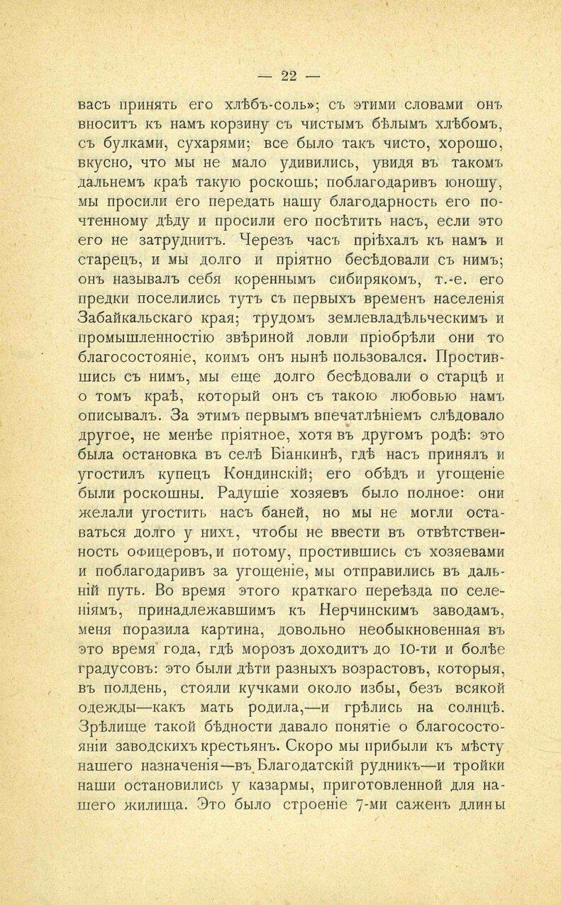 https://img-fotki.yandex.ru/get/876984/199368979.9d/0_2140d4_272a3c9b_XXXL.jpg