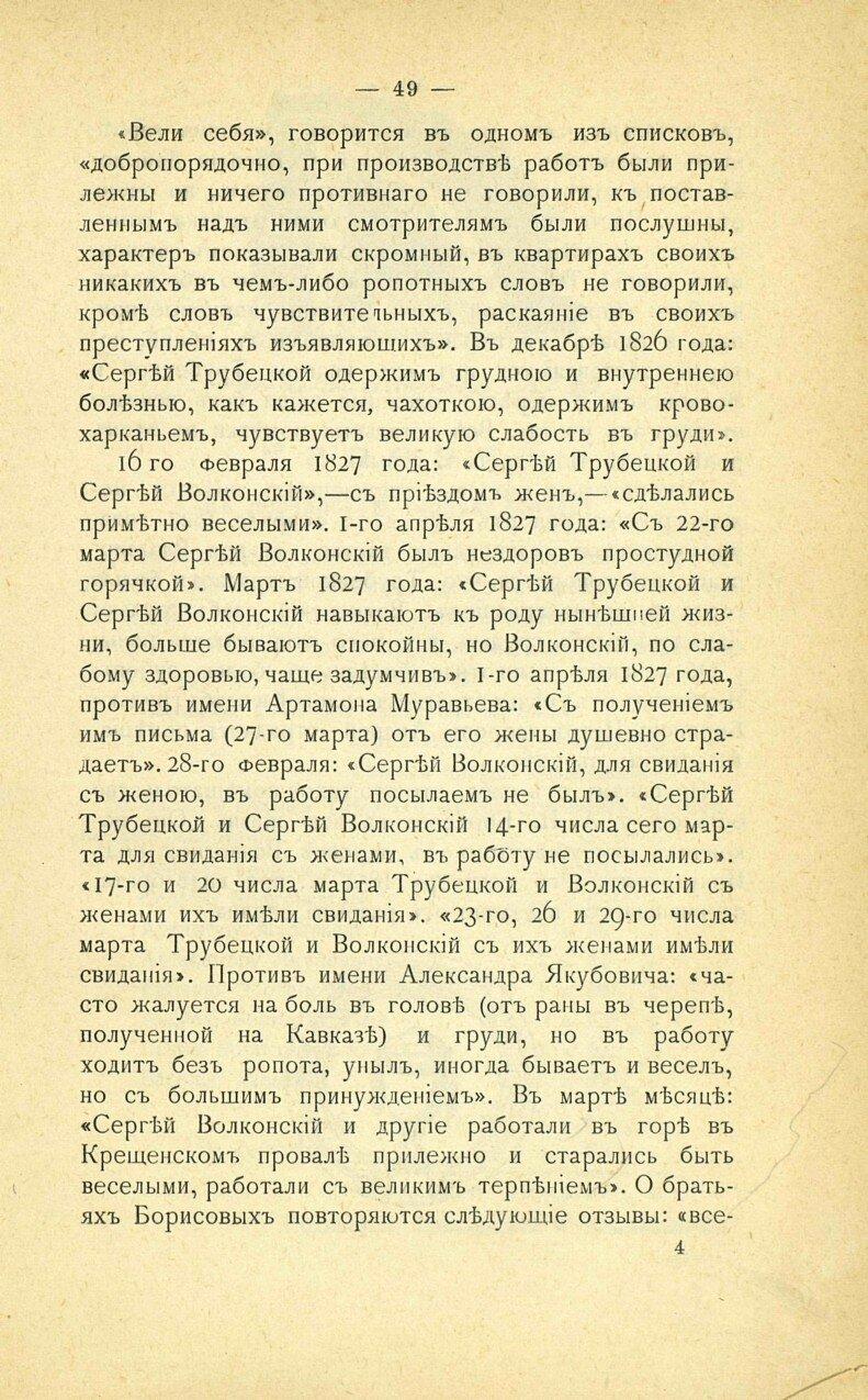 https://img-fotki.yandex.ru/get/876984/199368979.9e/0_2140eb_1df0b259_XXXL.jpg