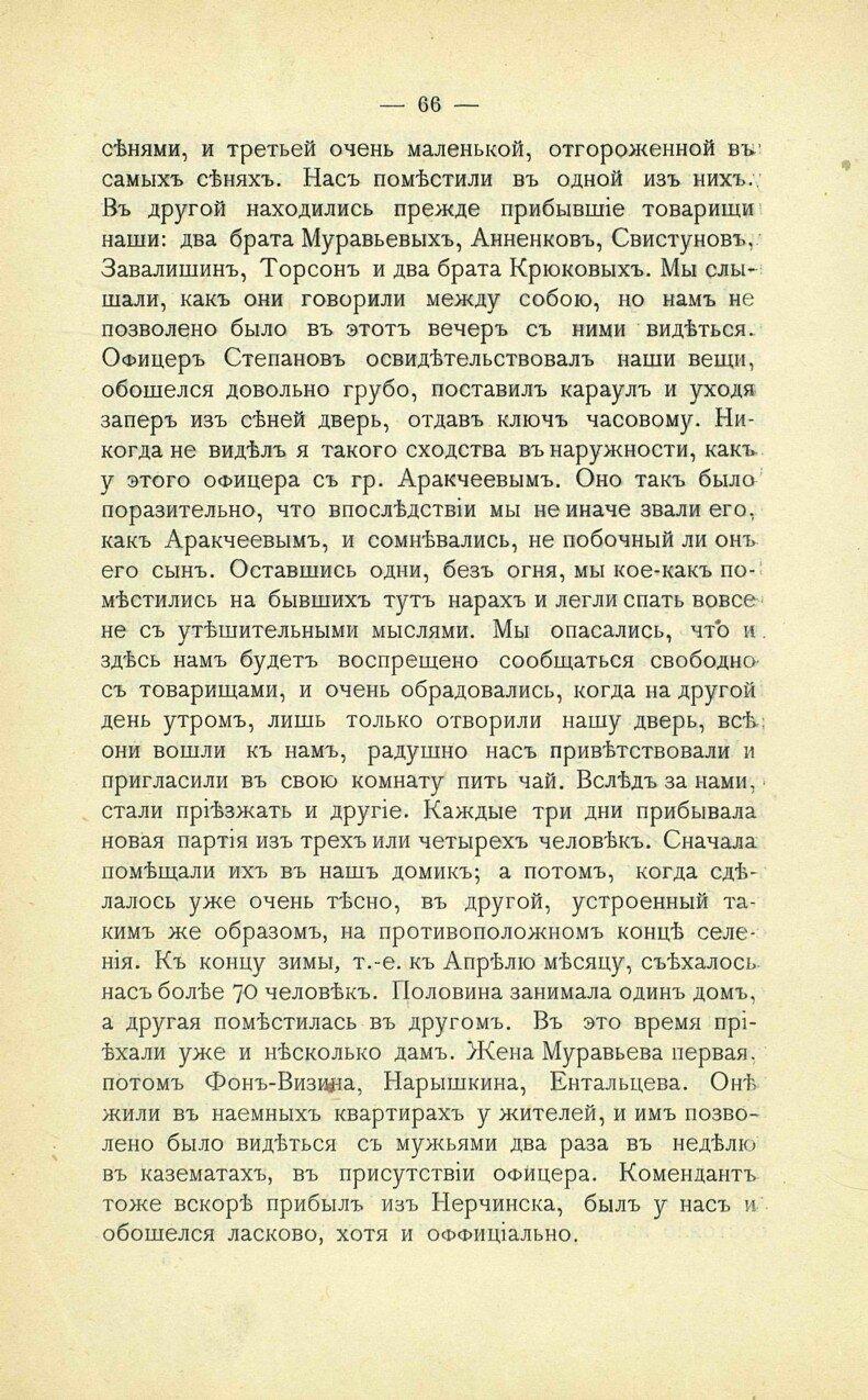 https://img-fotki.yandex.ru/get/876984/199368979.9e/0_2140fc_13c3ca5d_XXXL.jpg