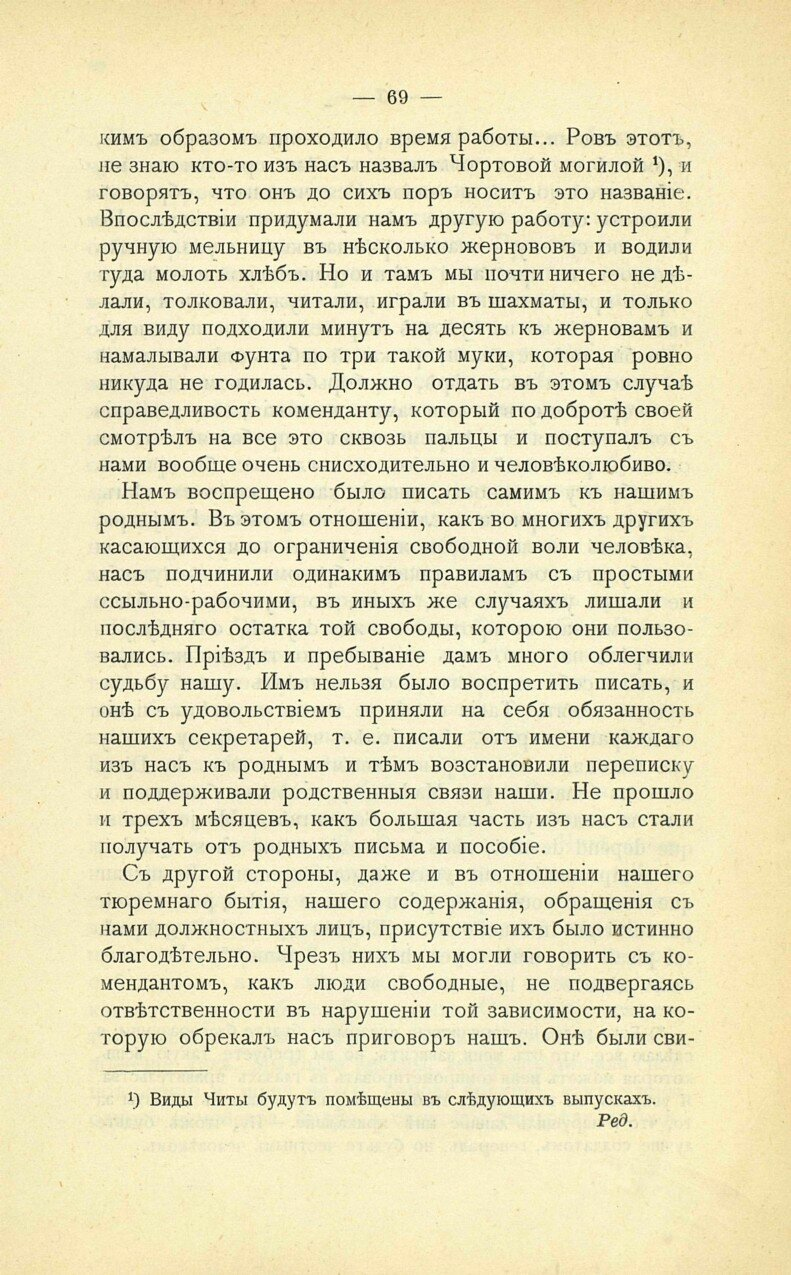 https://img-fotki.yandex.ru/get/876984/199368979.9e/0_2140ff_414ef24b_XXXL.jpg