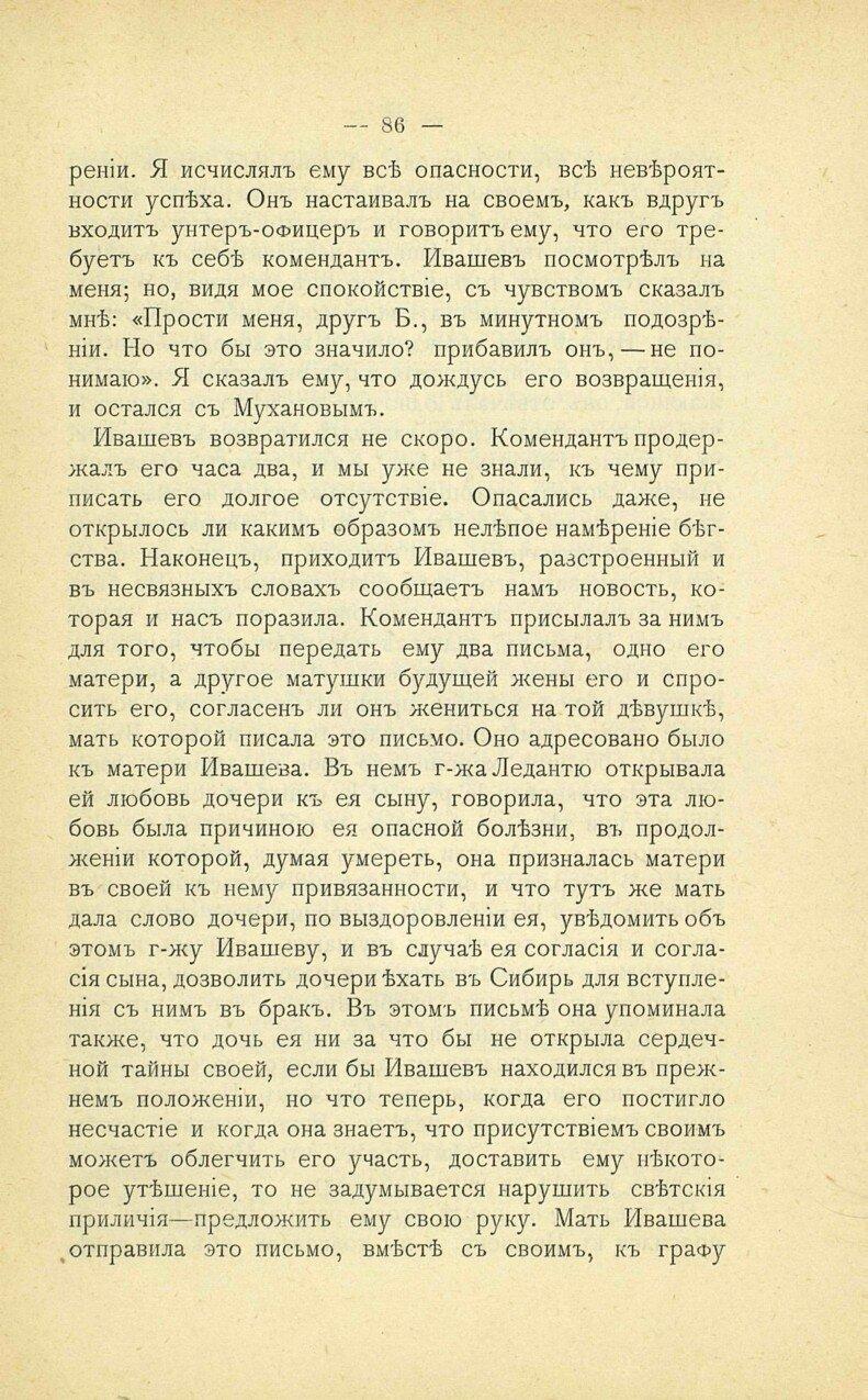 https://img-fotki.yandex.ru/get/876984/199368979.9f/0_214110_92558055_XXXL.jpg
