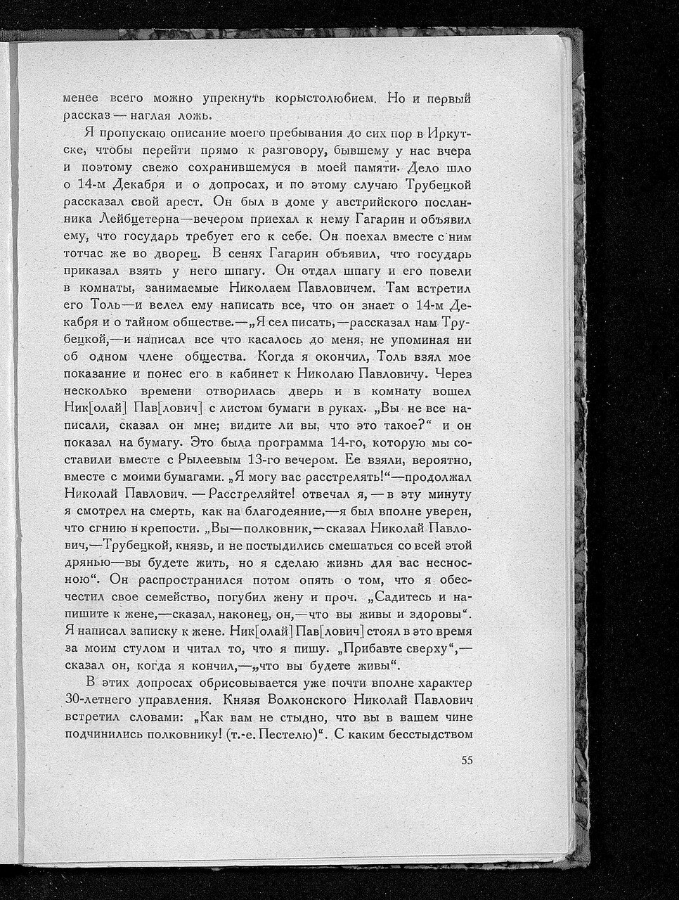 https://img-fotki.yandex.ru/get/876984/199368979.a1/0_214333_457b1128_XXXL.jpg