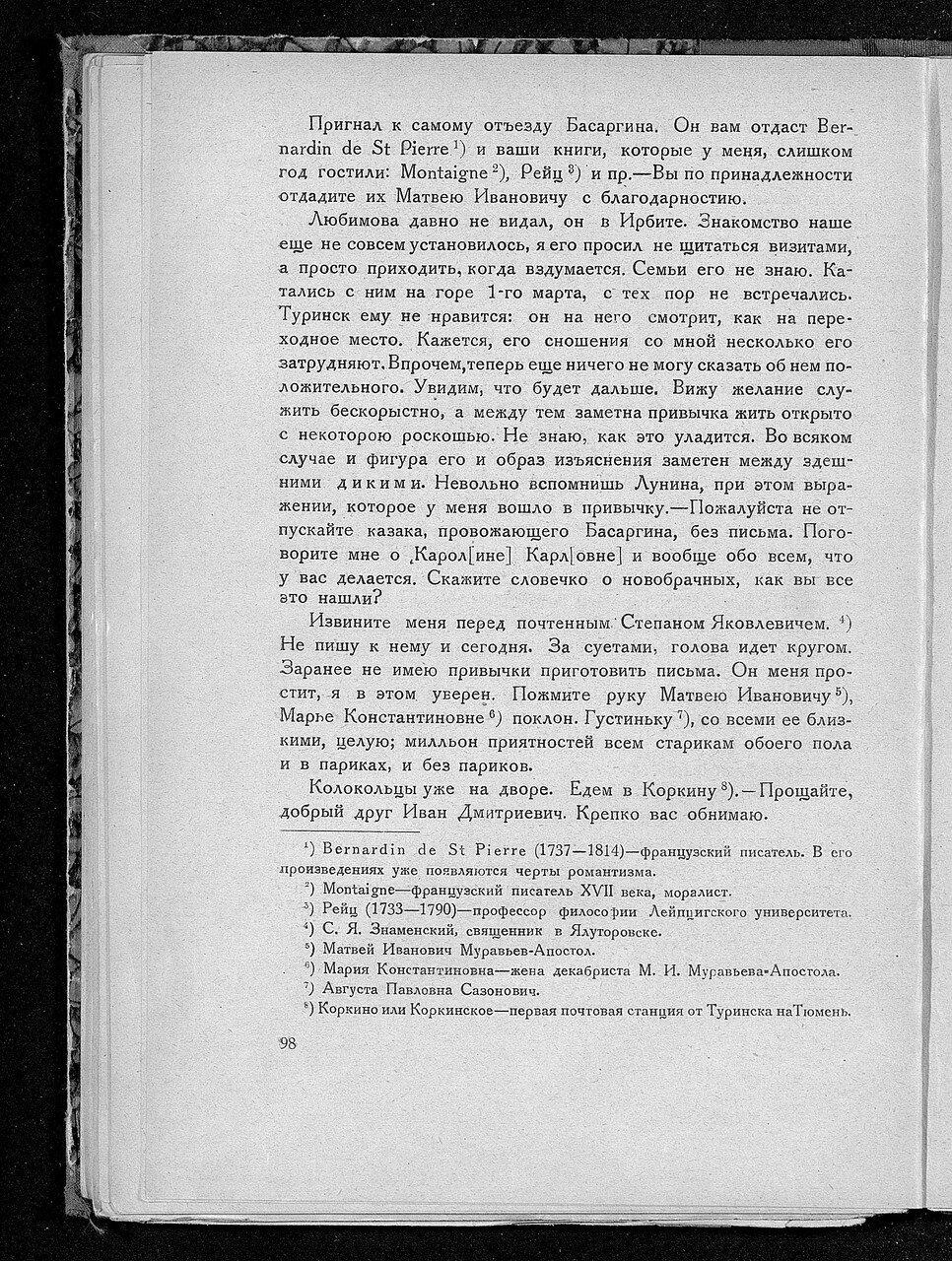 https://img-fotki.yandex.ru/get/876984/199368979.a1/0_21435d_24073df9_XXXL.jpg