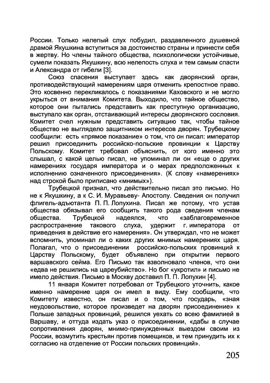 https://img-fotki.yandex.ru/get/876984/199368979.a5/0_214b00_72e2c4fa_XXXL.png