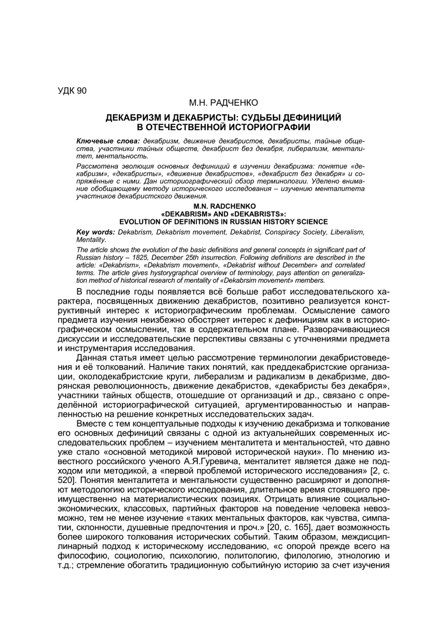 https://img-fotki.yandex.ru/get/876984/199368979.a5/0_214b07_512d0d80_XXXL.png