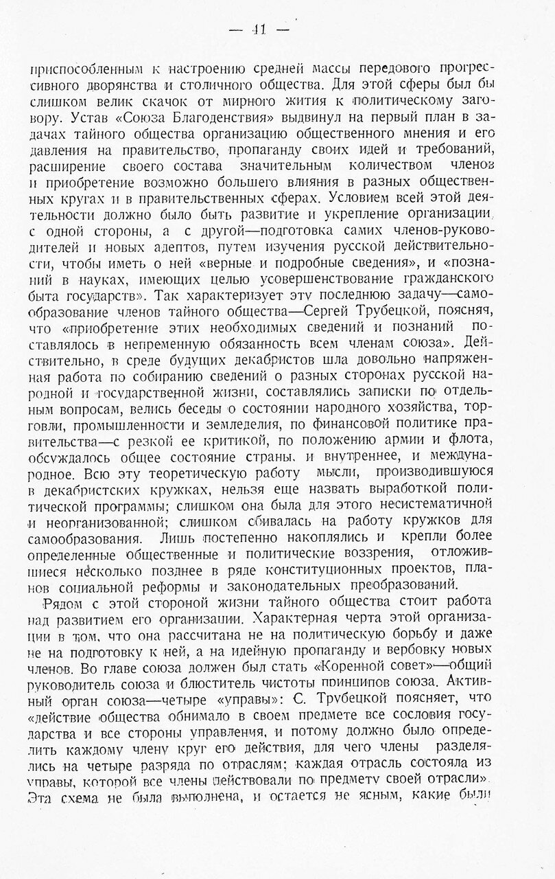 https://img-fotki.yandex.ru/get/876984/199368979.a6/0_214b3d_c967abef_XXXL.jpg