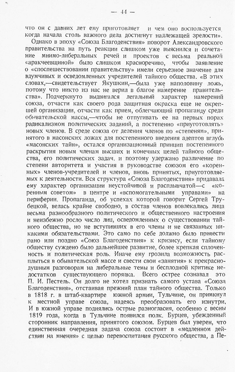 https://img-fotki.yandex.ru/get/876984/199368979.a6/0_214b40_a9447b1e_XXXL.jpg