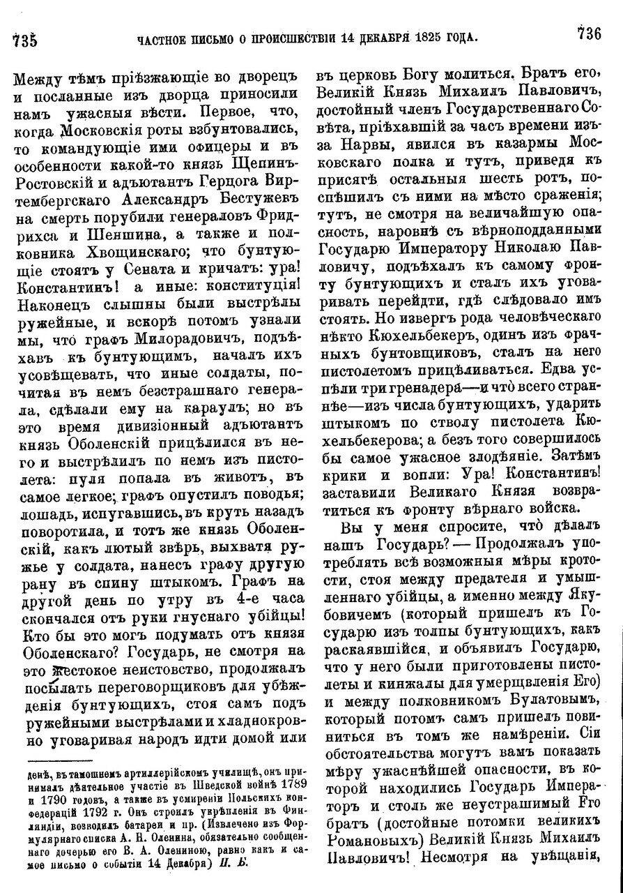 https://img-fotki.yandex.ru/get/876984/199368979.af/0_2175fa_c1d4d968_XXXL.jpg