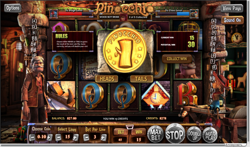 Pinocchio slot the double up game