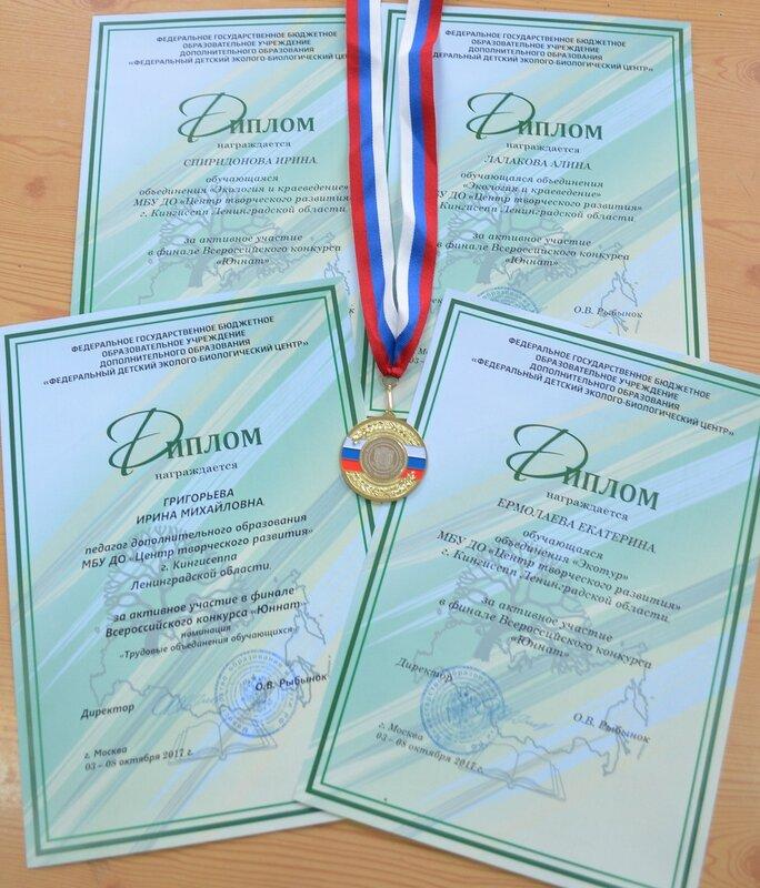 Награды (3).JPG