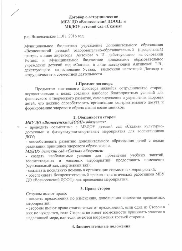 https://img-fotki.yandex.ru/get/876984/237803319.2f/0_1f3c09_46e25f14_orig
