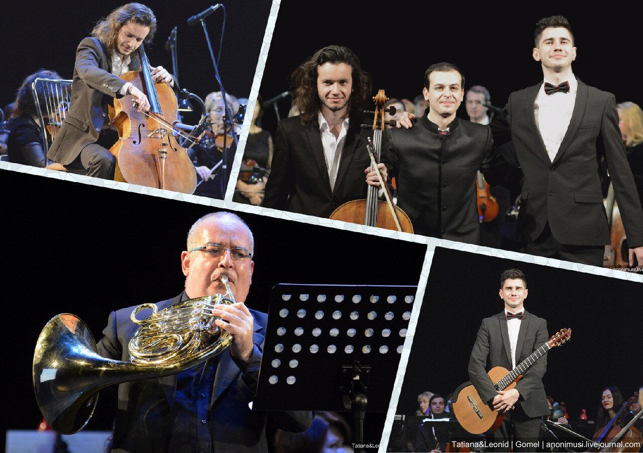 III Форум классической музыки. Вечер виртуозов
