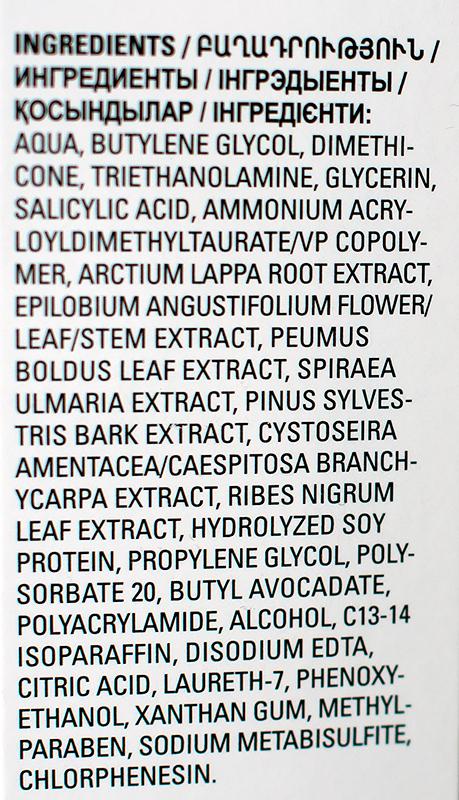 mary-kay-clearproof-gel-mask-toner-serum-cream-гель-тоник-маска-сыворотка-крем-отзыв9.jpg