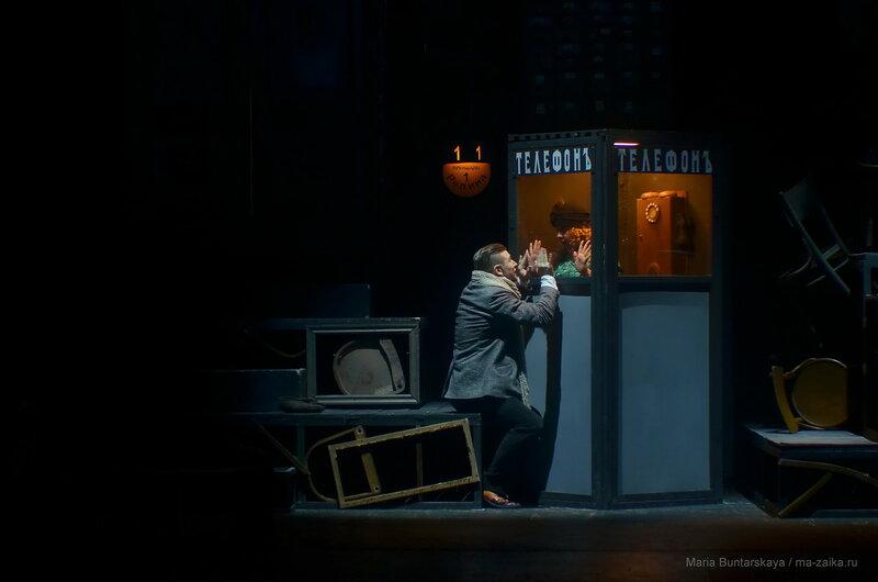 12 стульев, Саратов, ТЮЗ, 21 декабря 2017 года