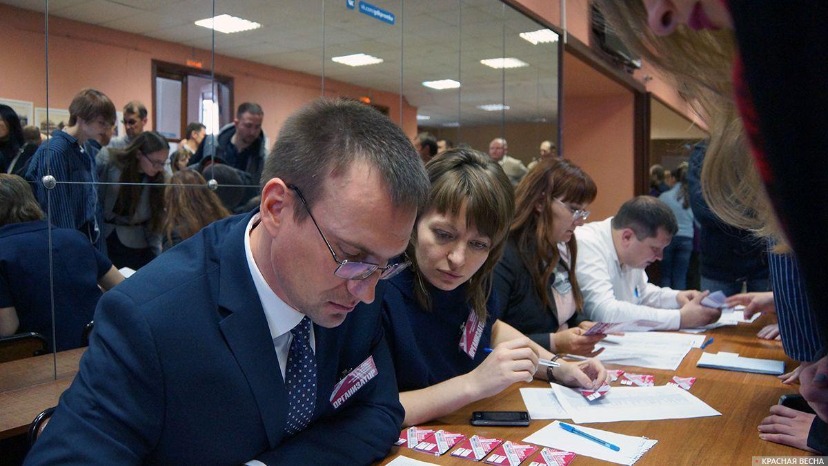 20171021_14-12-Более 280 человек участвуют в конференции по истории в Брянске-pic1