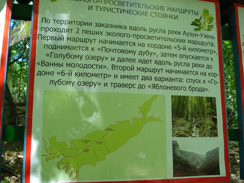 https://img-fotki.yandex.ru/get/876984/38146243.4d/0_dad2f_996cc8d6_L.jpg