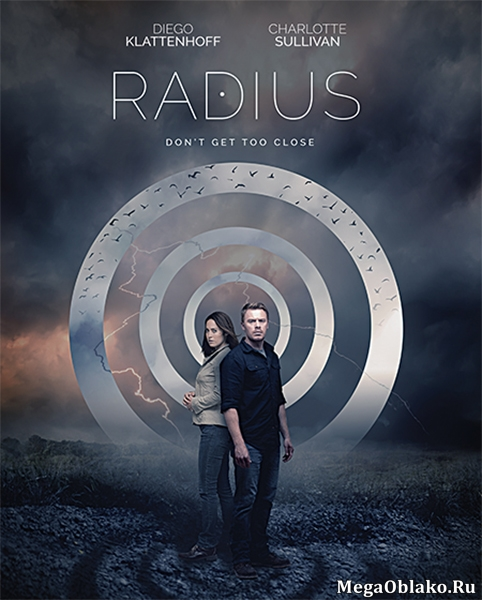 Радиус / Radius (2017/WEB-DL/WEB-DLRip)