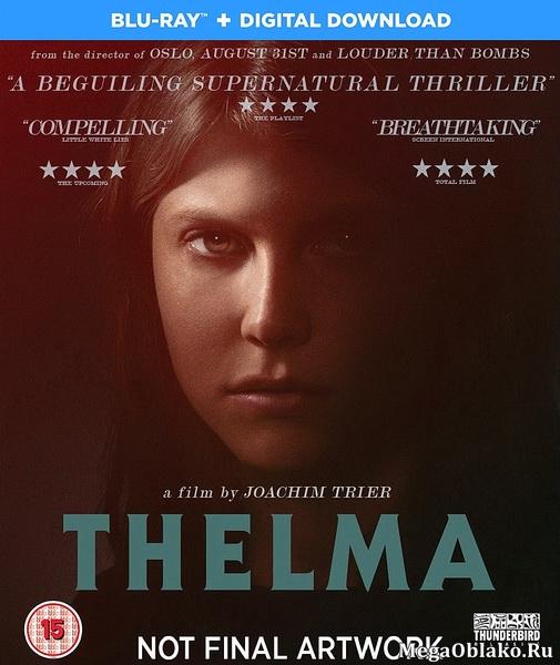 Тельма / Thelma (2017/BDRip/HDRip)