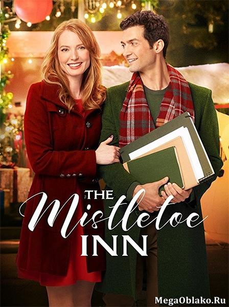 Рождество для Писателя / The Mistletoe Inn (2017/HDTV/HDTVRip)