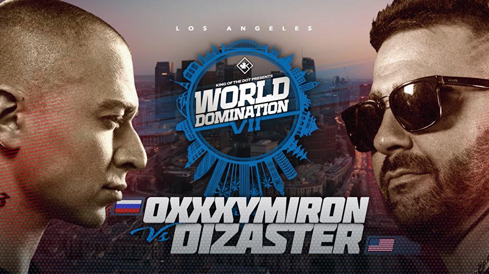 oxxxymiron vs. disaster