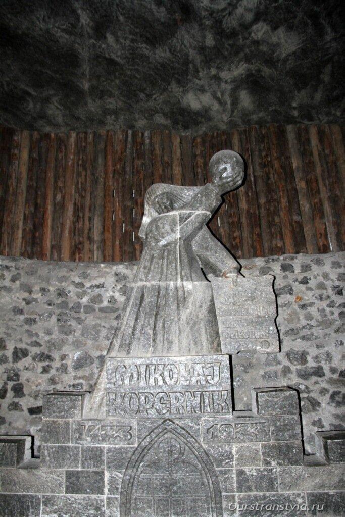 Памятник Николаю Копернику в соляной камере Велички