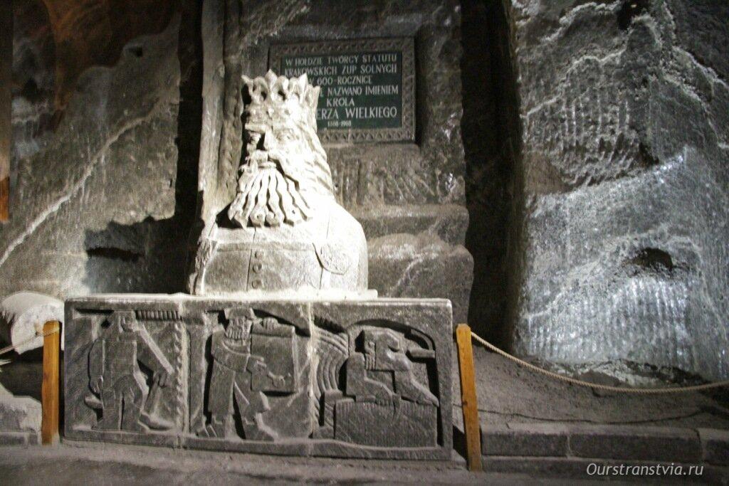 Соляной памятник Казимиру Великому в Величке