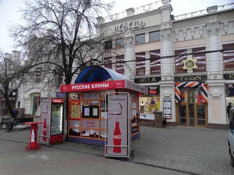 Проблемы магазина Валеева
