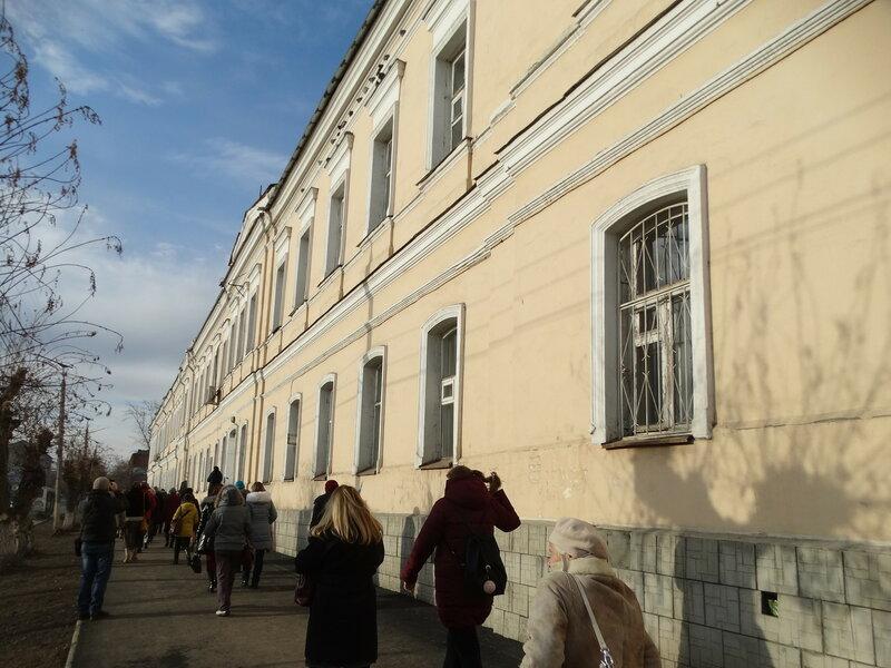 Троицк 23 ноября 2017 года