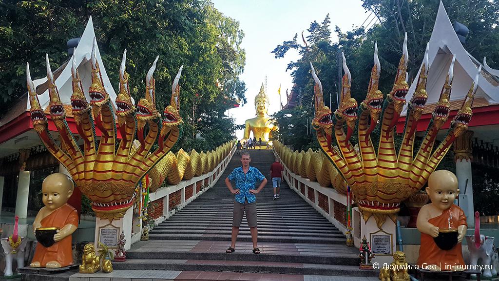 драконы и Big Buddha в Chaloem Phrakiat Паттайя