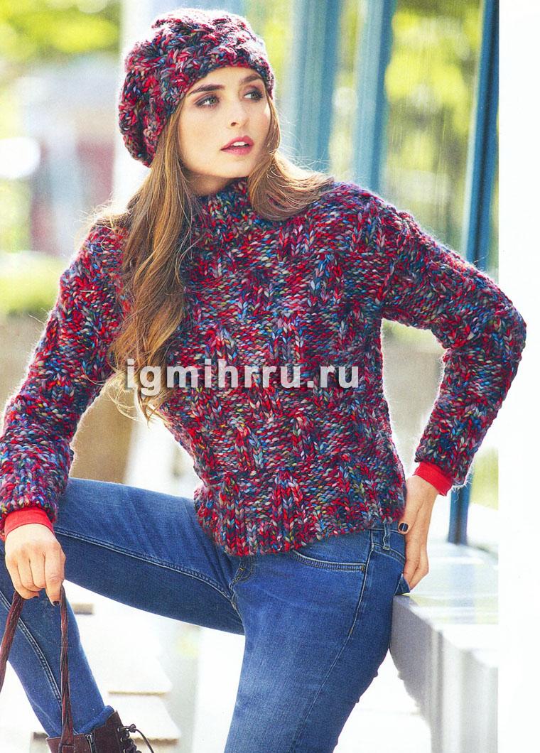 Сине-красный свитер с рельефным узором и шапочка. Вязание спицами